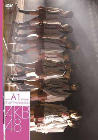 Rilis Team A 1st Stage DVD
