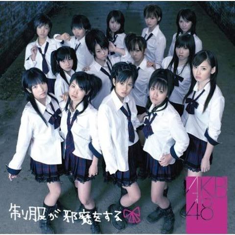 """Rilis 2nd Major Single """"Seifuku ga Jama wo Suru"""""""