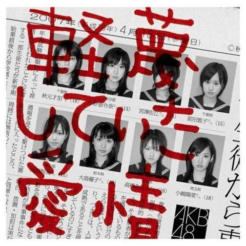 "Rilis 3rd Major Single ""Keibetsu Shiteita Aijou"""
