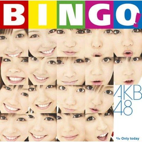 """Rilis 4th Major Single """"BINGO!"""""""