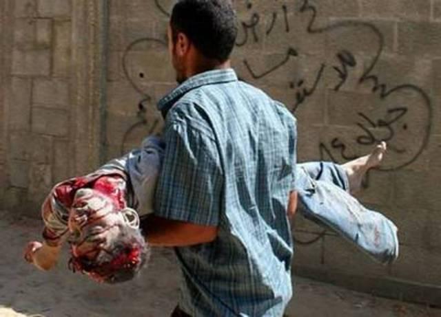 Atentados do Hamas - Faixa de Gaza