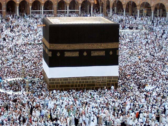 Rededication of the Ka'ba