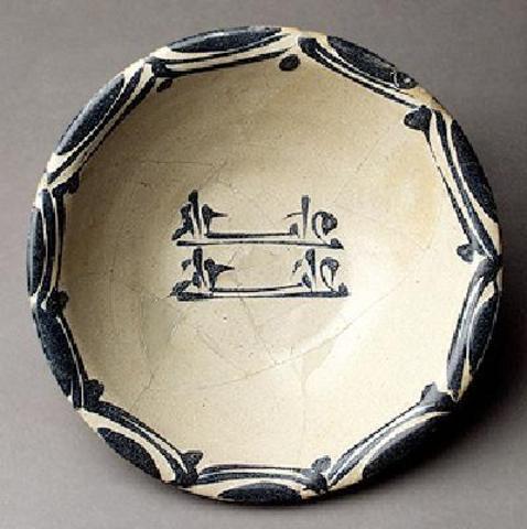 Bowl, 9th century
