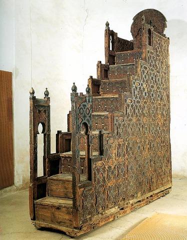 Minbar from the the Kutubiyya Mosque