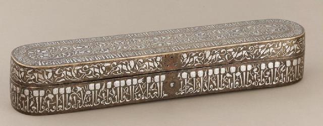 Pen box, Iran