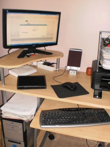 ordenador de mesa actual
