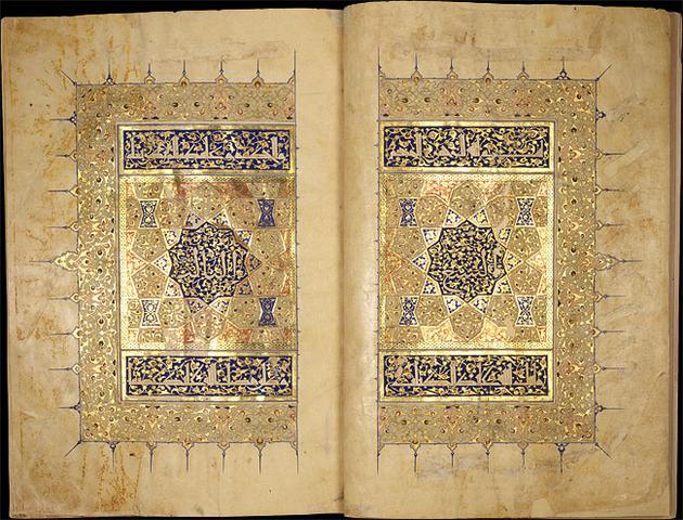 Frontispiece of Baybar II's Koran, Mamluk. Illuminated by Sandal (Abu Bakr)