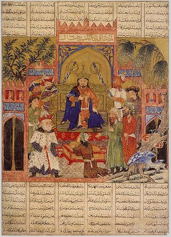 Ilkhanid's Great Mongol Shahnama