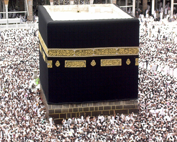 Ka'Ba (Mecca, Saudi Arabia)