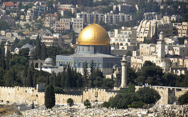 Dome of the Rock (Jerusalem, Israel)