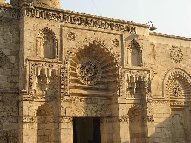 Al-Aqmar Mosque (Cairo, Egypt)