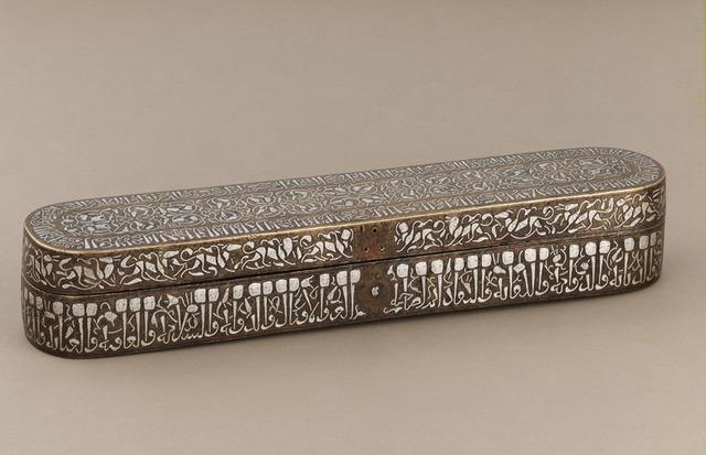 Pen Box (Iran)