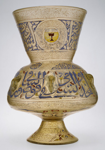 Mosque Lamp (Egypt)