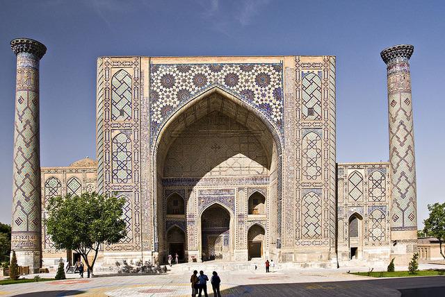 Timurids' Ulugh Beg Madrasa