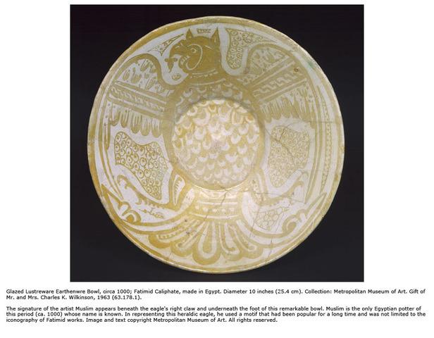 Fatimids' Lustreware Bowl