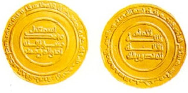 Pillage of the Fatimid Palace Treasury