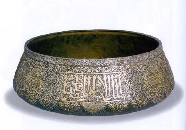 Decreased Mamluk Brassware Production