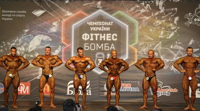 Керчане на Чемпионате Украины по фитнессу