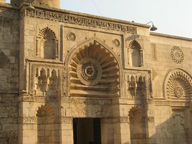 al-Aqmar Mosque