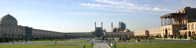 Maidan-e-Shah