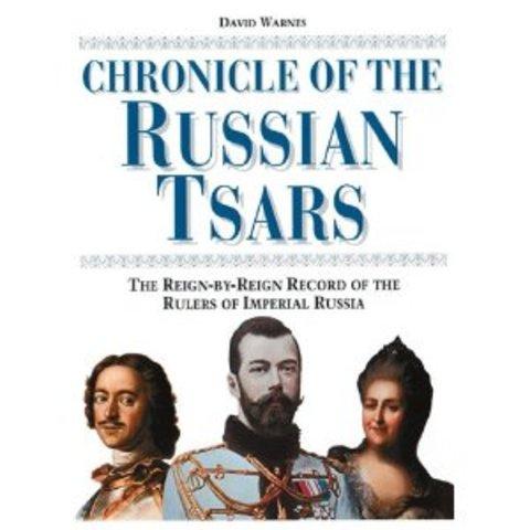 Tsar's