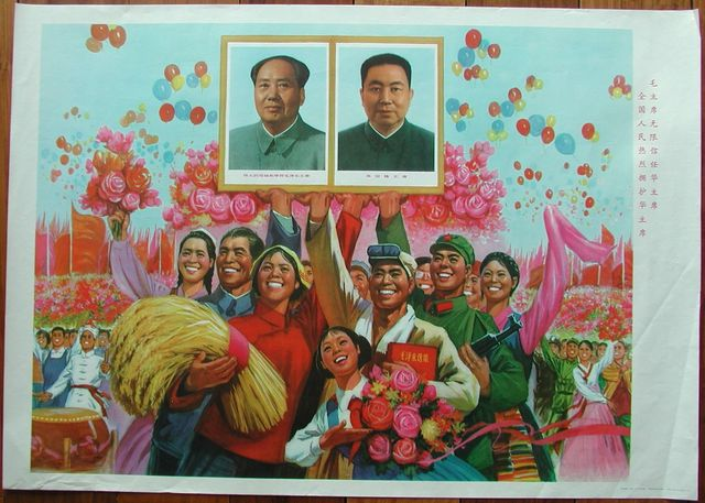The Cultural Revolution Officially Ended