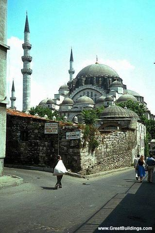 The Completion of the Suleymaniye Mosque