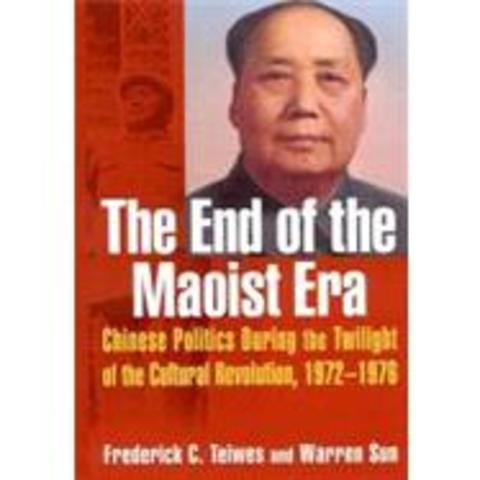 The End of the Cultural Revolution