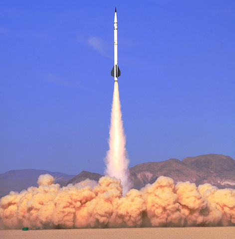 Laws that explain how rockets work