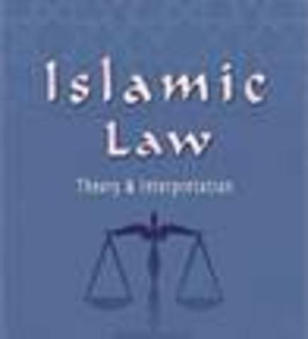 Shari's law movement