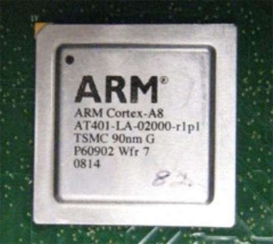 CHIPSET ARM CORTEX A8