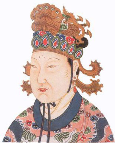 Wu Zhao: The Lady Emperor