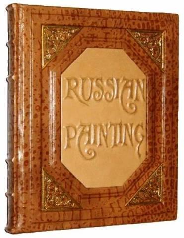 Введение в Англии книгопечатания
