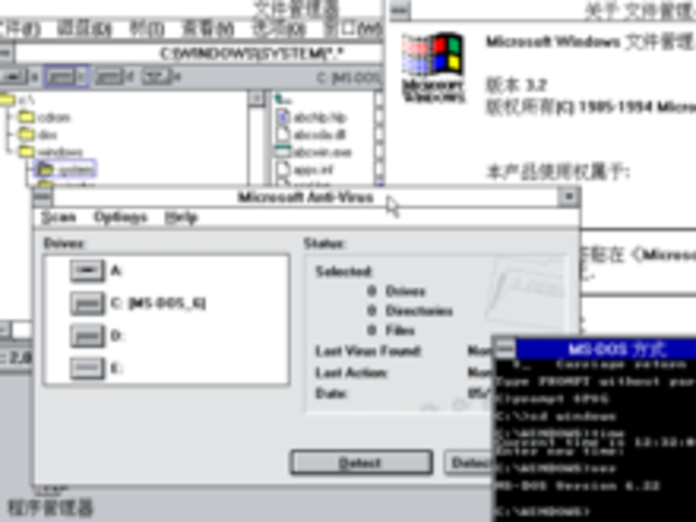 Windows 3.2 Chinese Launched