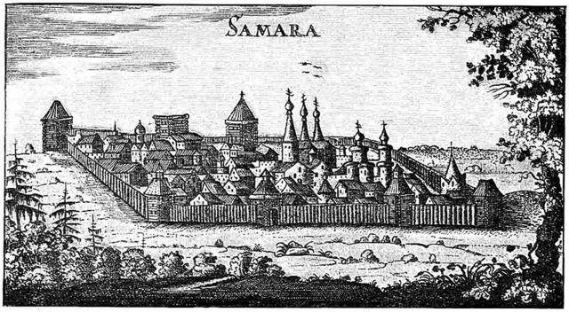 Основание города