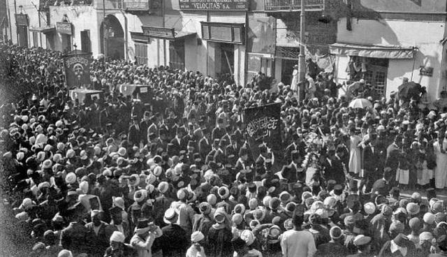 Revolution of 1952 - Tahrir Square new name