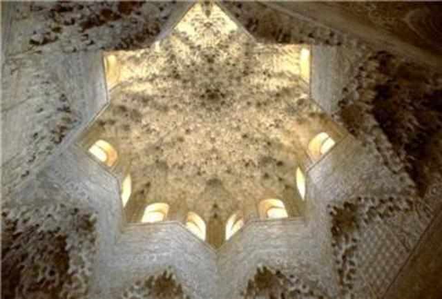Hall of the Two Sisters (Muqarnas Dome)