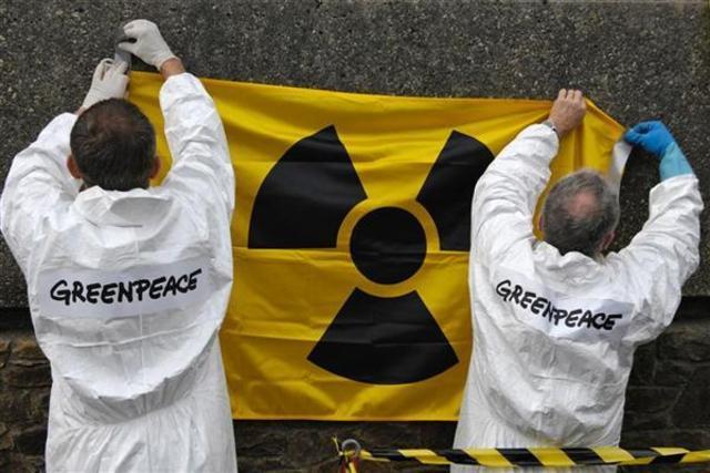 Moratoire sur l'immersion en mer des déchets radioactifs