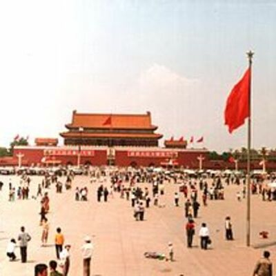 What occured at Tiananmen?  timeline