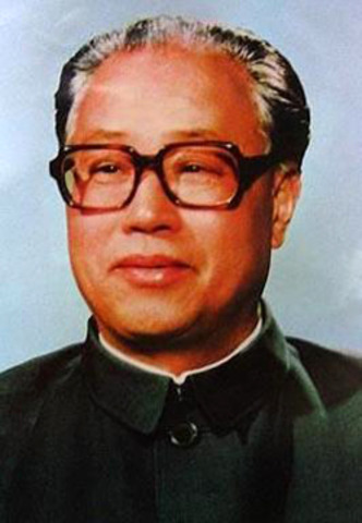 Zhao Ziyang is stripped of office.