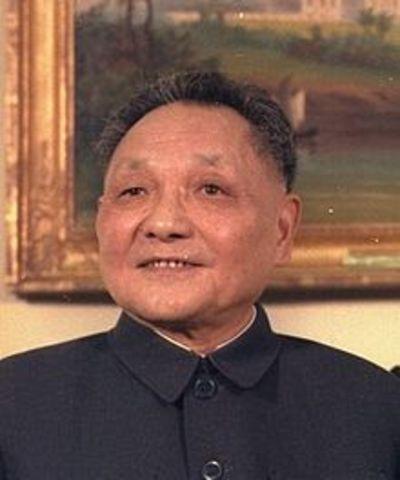 Deng Xiaoping came to power
