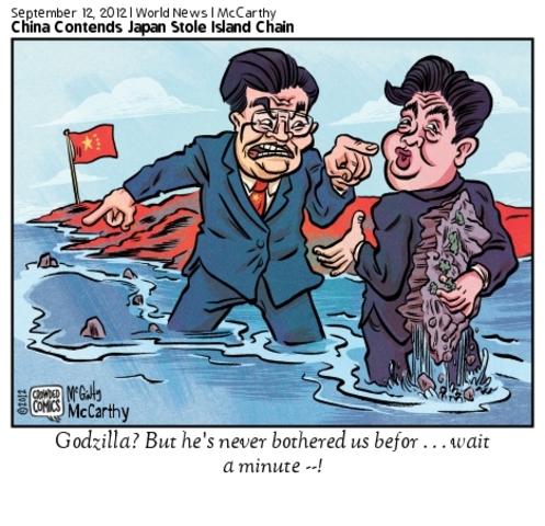 China invade Japan