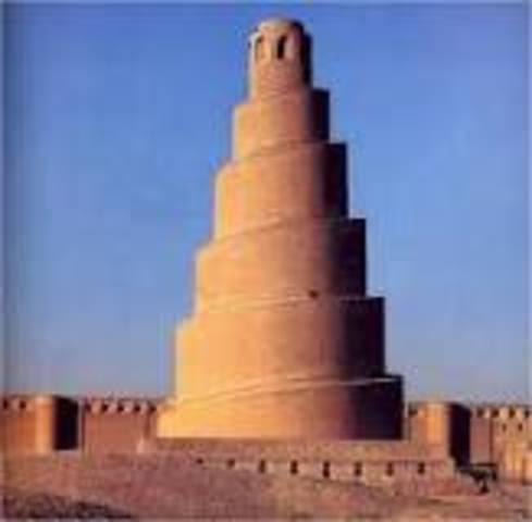 Malwiya minaret