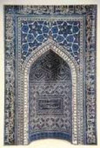 Mihrab from Madrase Imami