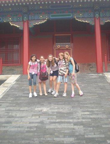 Fui al China