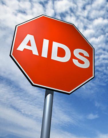 Первый «троянский конь» AIDS