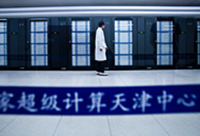 China's Supercomputer