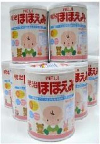 Milk Poinsoning in Japan