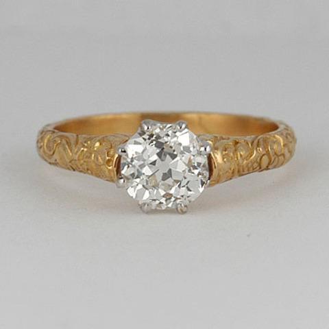 An Engagement