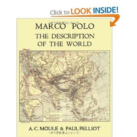 A book was written of Marco Polo